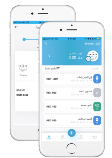 Ways to accept payments in Kuwait